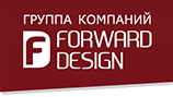Группа компаний FORWARD DESIGN